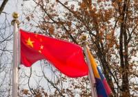 """中国 范儿/据The Verge 报道,美国警方近日对""""NASA 中国间谍""""Bo Jiang..."""