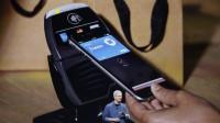 为移动支付做准备,苹果加入安全芯片标准和 NFC 组织